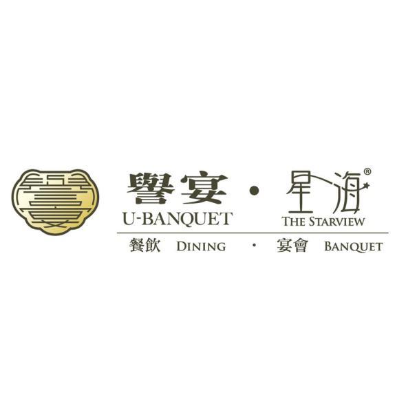 譽宴 U-banquet