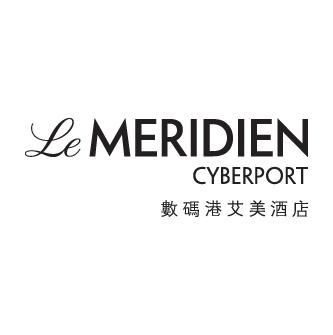 數碼港艾美酒店 Le Méridien Cyberport