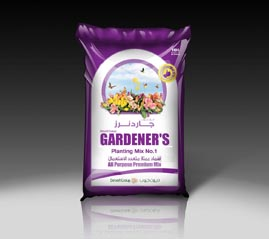 gardeners-potting-mix-plantscapes