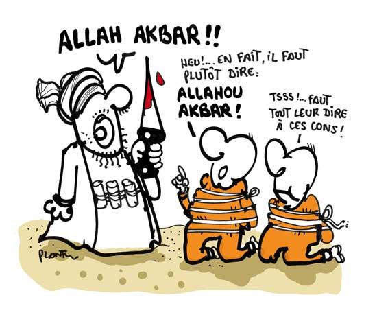 """Résultat de recherche d'images pour """"allahou akbar en image"""""""