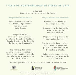 Sierra de Gata feria sostenibilidad
