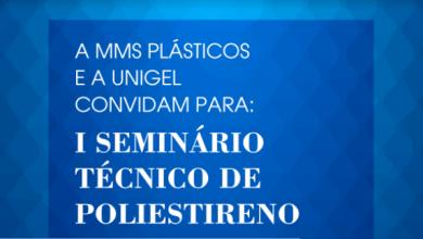 Foto de MMS Plásticos promove o I Seminário Técnico em Poliestireno em parceria com a UNIGEL, SIMPERJ e SENAI RJ.