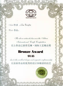 Premio-Aileen-International-Craft-Competition-
