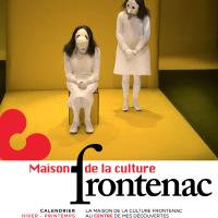Maison de la culture Frontenac