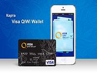 Как положить деньги на Киви кошелек через терминал
