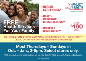 project health free cvs/pharmacy services