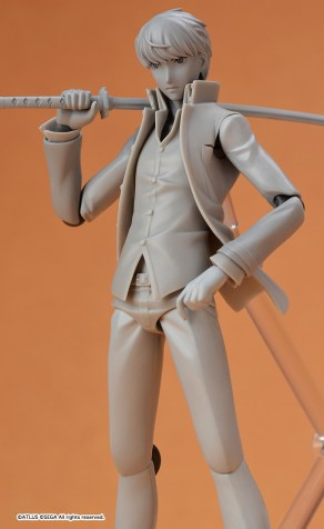 Max Factory Yu Narukami Figurine