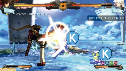 Guilty Gear Xrd Revelator Dojo Mode 2