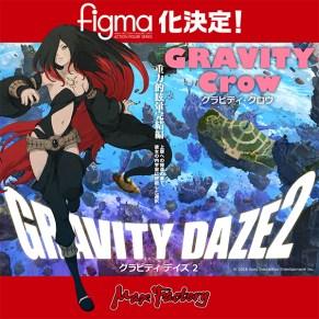 Max Factory Figma Gravity Raven 2.0