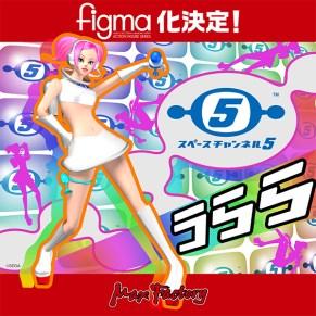 Max Factory Ulala Figma Figure