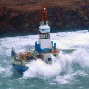 Another storm for Shell highlights risks in financing Arctic oil & gas exploitation