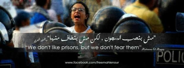 mahie_prison