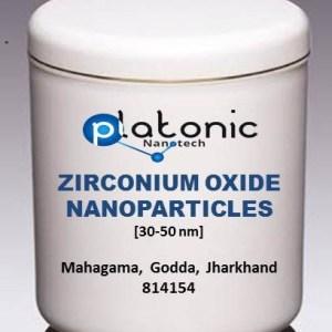 Zirconium Oxide Nanopowder