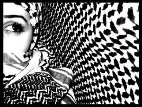 intifada girl Za4