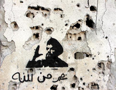 nasrallah portrait on wall tadamonnasrallah