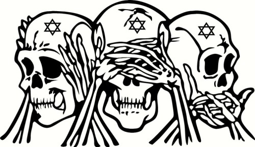 israel see-no-evil-hear-no-evil-1