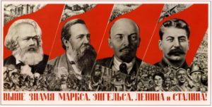 Soviet propaganda poster showing portraits on Marx, Engels, Lenin and Stalin on banners carried by a crowd