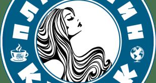 Eurovision Logo Serbia - Време је за Даницу