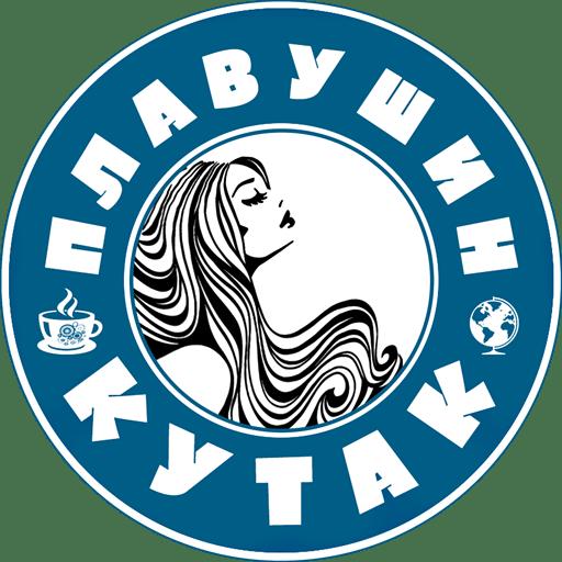 parika zubi 350x185 - Љут к'о паприка