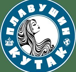 """Јованка Јовановић са Златаном и """"медицинским очевима"""""""