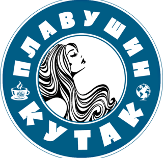 zlatan danas - Златан Јовановић - прва бечка беба из епрувете