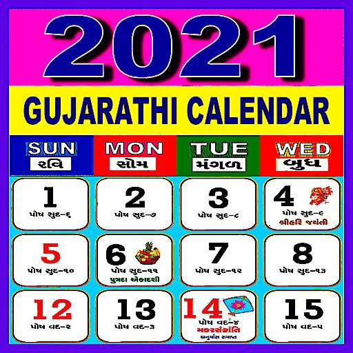 Gujarati Calendar 2022.April 2021 Gujarati Calendar 2022 Calendar Malayalam Calendar 2021 January Use This Calendar To Identify Festivals Holidays Tithi And Panchang Laquita Steigerwald