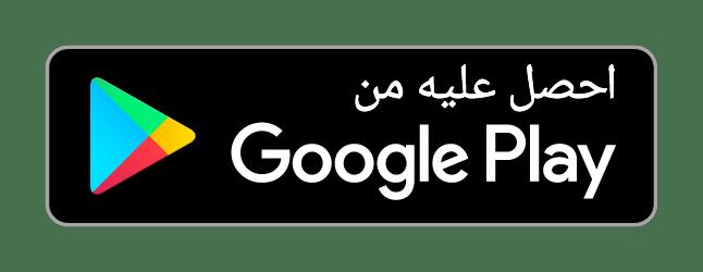 محليات أخبار السعودية صحيفة عكاظ