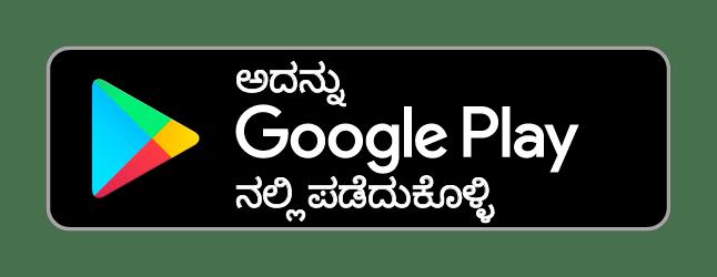 VIVIDLIPI app ಅನ್ನು Google Play ನಲ್ಲಿ ಪಡೆದುಕೊಳ್ಳಿ