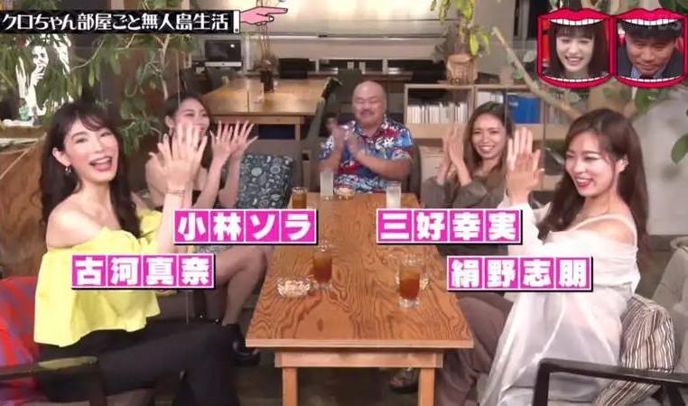 日本最刺激的整蠱節目:偷偷把藝人家搬到荒島,一覺醒來人傻了…