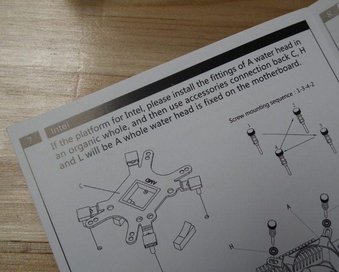 Antec H1200 Pro Instructions