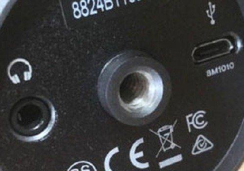 Blue Yeti Nano Headphone Jack