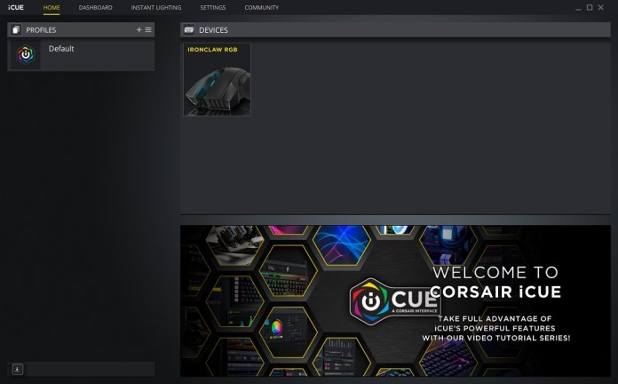 Corsair ICUE software