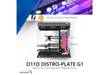 Lian-Li PC-O11D Disto-Plate G1 Feature