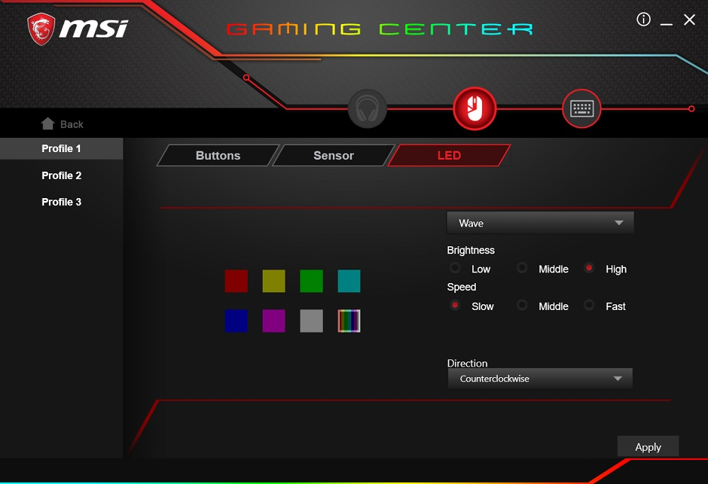 MSI Gaming Center GM50 LED control