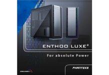 Phanteks Enthoo Luxe 2 Feature
