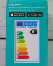 Energy Rates for KL50 bulb