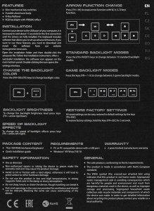 Genesis Thor 420 RGB manual. This is mostly fluff and RGB instructions which I'm assuming you're not bothered with if you're using a screenreader. We'll go over the functions in the rest of the review.