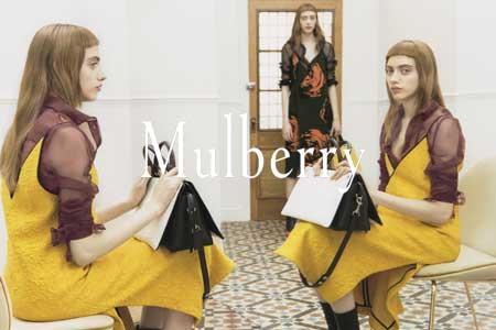 Bolsos Mulberry online
