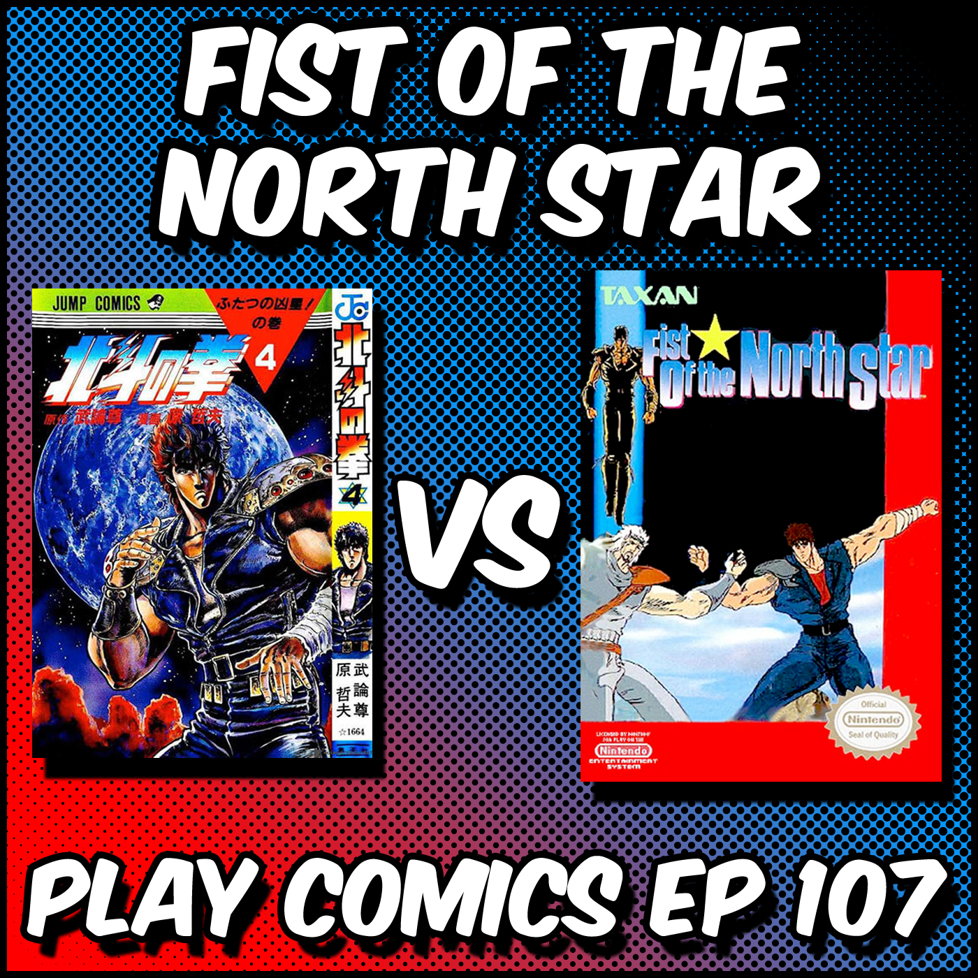 Fist of the North Star with Jordan Forbes (Shonen Flop)