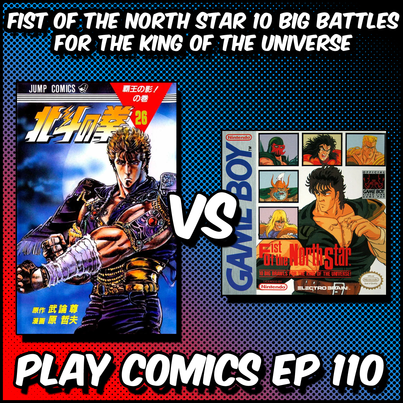 Fist of the North Star 10 Big Brawls for the King of the Universe with Andrew Mecha Davis (Popanimecomics)