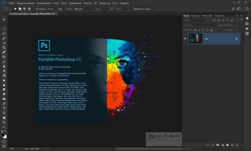 Adobe Photoshop Free CC 2018 19.1.0 Serial key Download: