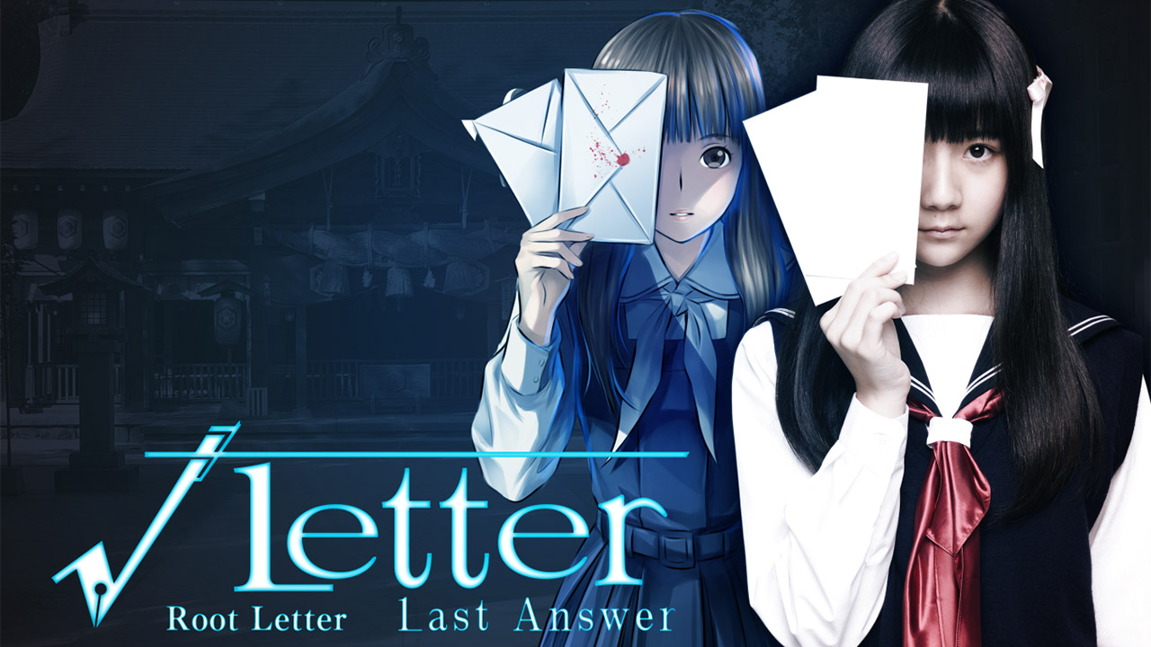 Root Letter- Last Answer
