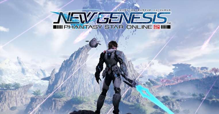 Phantasy Star Online 2 New Genesis: How to Play with Friends