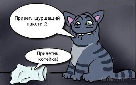 Смешные комиксы № 6