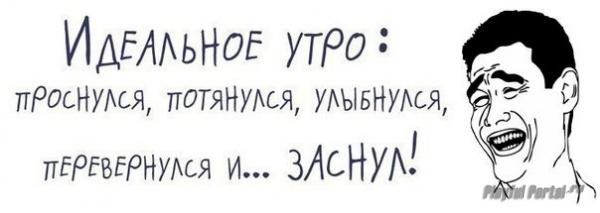 Смешные комиксы № 9