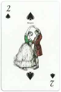 #PlayingCardsTop1000 – 300 years Poltava battle 2 of spades