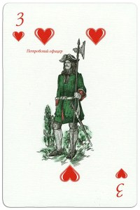 #PlayingCardsTop1000 – 300 years Poltava battle 3 of hearts