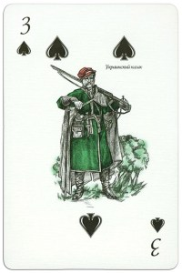 300 years Poltava battle 3 of spades