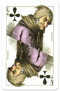 #PlayingCardsTop1000 – King of clubs Dead Souls by artist Boklevsky