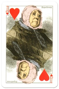 #PlayingCardsTop1000 – Queen of hearts Dead Souls by artist Boklevsky